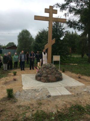 Освящение креста в с.Рюховское.
